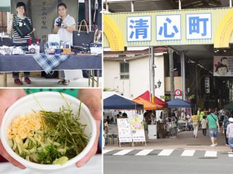 昭和の風情漂う商店街に、玉島や高梁川流域などから店が集合。
