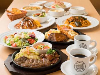 '15年4月OPEN! カフェメニューから、洋食・和食もバラエティ豊かに提供。