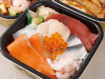 4月20日OPEN ボリューム満点の海鮮丼の専門店。