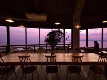 '17年10月オープン! 山頂にできた大パノラマカフェ。