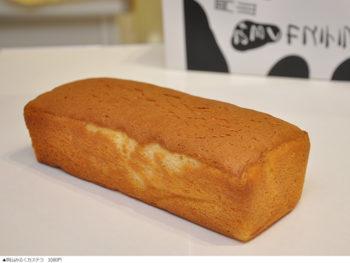 はちみつロールケーキで人気の『ローザンヌ』から、新しい岡山土産が登場!