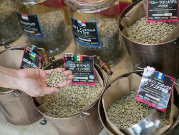 '15年11月OPEN! ごほうびコーヒーを味わえる焙煎所。