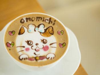 街歩きに疲れたら立ち寄りたい癒やし系カフェ。