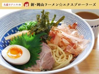 《岡山市/麺屋 だご》「醤油」、「塩」、「ゴマ」! そして期間限定ラーメンを狙え!