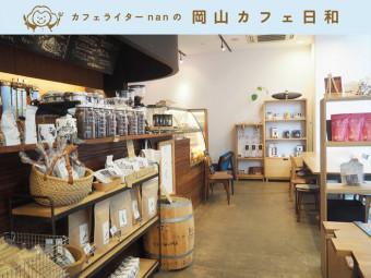 《岡山市/THE COFFEE BAR(ザ コーヒーバー)》岡山駅での待ち合わせや電車待ちで使うならここ。