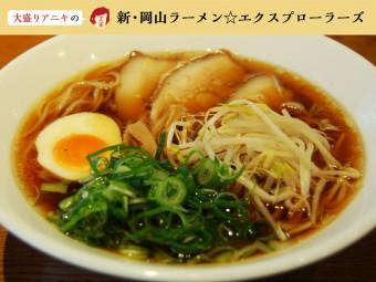 《岡山市/三方ラーメンおお田》誰もが安心して食べられる味わいを求めた一杯