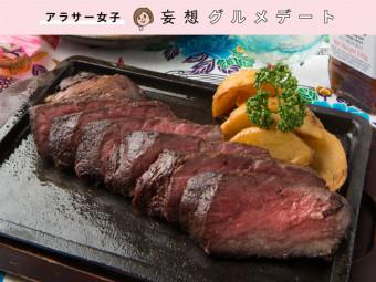 岡山駅前で気分は沖縄。島唄ライブも楽しめるお店が登場!