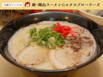 《岡山市/博多ラーメンにこいち》入魂スープで勝負の屋台風ラーメン店