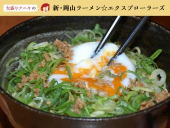《岡山市/虎ぼるた》クセになりそな味わいで大人気の汁なし担担麺