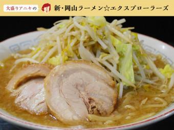《岡山市/ダントツラーメン》行列のできる『二郎』インスパイア店が、岡山で愛される理由とは?