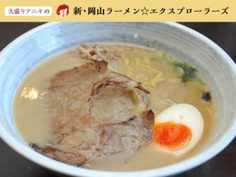 《倉敷市/ワンズワンズ》関東発なれど、倉敷で独自の進化を遂げた『イケ(てる)麺』!