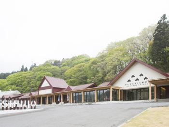 《がいせん桜 新庄宿》緑あふれる山並みを眺めながら、新庄村の恵みを満喫!