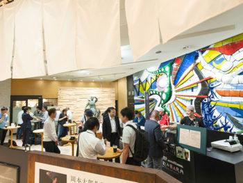 《岡山駅立ち飲みBAR》駅直結! 岡山のうめぇ酒が味わえる、期間限定立ち飲みBARが人気!