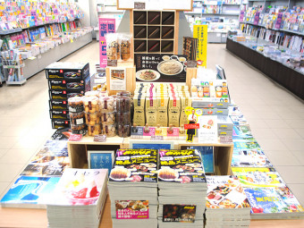 《バックナンバーフェア+α?》『TSUTAYA AZ岡南店』が本気出してきた(いつもよりさらに)!