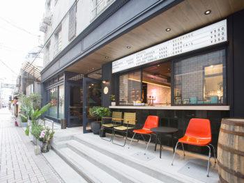 JR倉敷駅すぐ。映える空間で、映える絶品ハンバーガーを。