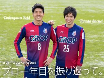 ファジ☆カジOKAYAMA2月号|オフシーズン スペシャル対談