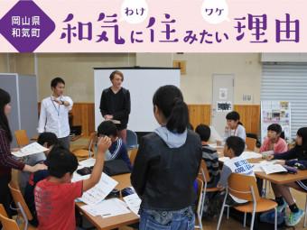 21世紀に向け、無料の公営塾で英語力を育む!