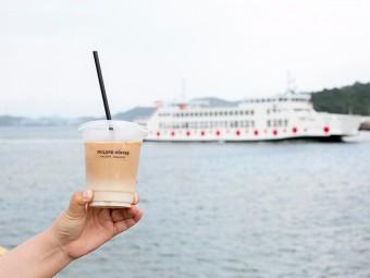 宇野港近くの『bollard』と、新展開のコーヒースタンドを「雑貨ぶらり散歩」。