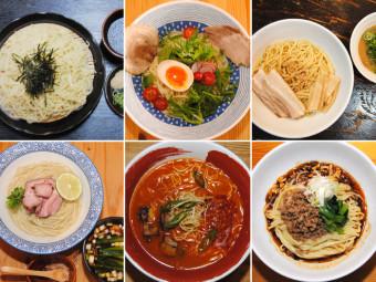 《岡山&倉敷&玉野の夏麺》この夏食べたい! 期間限定・夏ラーメン2018/前編