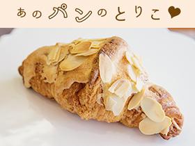 《岡山市/シャ・ノワール》至福の甘さに包まれる…それはまさに「デセール」そのもの。