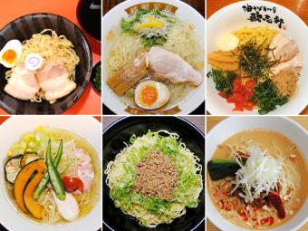 《岡山&倉敷&玉野の夏麺》この夏食べたい! 期間限定・夏ラーメン2018/後編