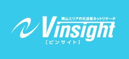 Vinsight
