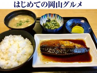 《玉野市/大阪屋食堂》玉野の地で70年間愛され続けている、大衆食堂のおふくろの味!