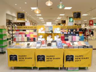 雑貨界の雄『東急ハンズ』で、来年の手帳とカレンダーを探そう!