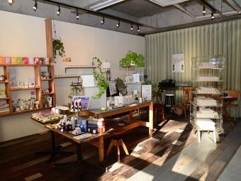 雑貨ぶらり散歩。第3弾は、門田屋敷に移転した香りアイテムの店『perfumum(ペルフムム)』へ。