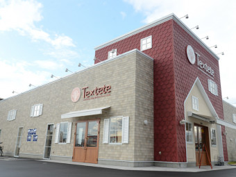 癒やされグッズが満載の、ママにうれしい倉敷の大型雑貨店『Te×tete(テトテテ)』をご紹介!