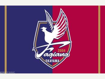 9月も「ファジアーノ岡山」をミニコラレ! 9月開催のホーム戦チケット半券やユニフォーム着用で、お得なサービスが受けられるキャンペーンを開催!