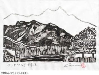 《瀬戸内版画展》木版、シルクスクリーン、リトグラフ、エッチング、孔版、紙版など多彩な版画の世界。