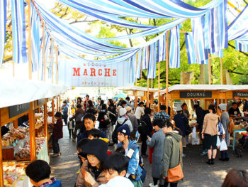 《ストライプマルシェ》石山公園を舞台に行なわれる、『鬼カワイイ岡山市』とのコラボイベント!