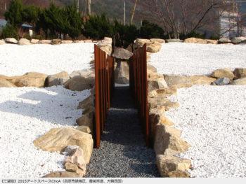 《大久保英治展》鬼ノ城や朝鮮通信使の歴史を踏まえ、岡山と韓国をつなぐ新作登場。