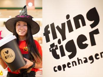 《フライング タイガー コペンハーゲン 岡山一番街ストア》ついに岡山に登場! 話題の北欧雑貨店へ行ってきました!