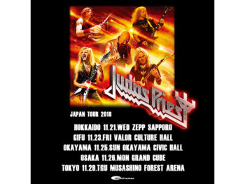 《Judas Priest》「メタル・レジェンド」のジャパンツアー。「ファイアーパワー」を引っ提げ岡山に降臨!