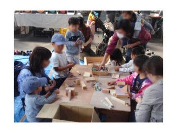 《木材ふれあい祭り》『ウッディヨネダ』の木材倉庫で、木工工作を楽しもう。