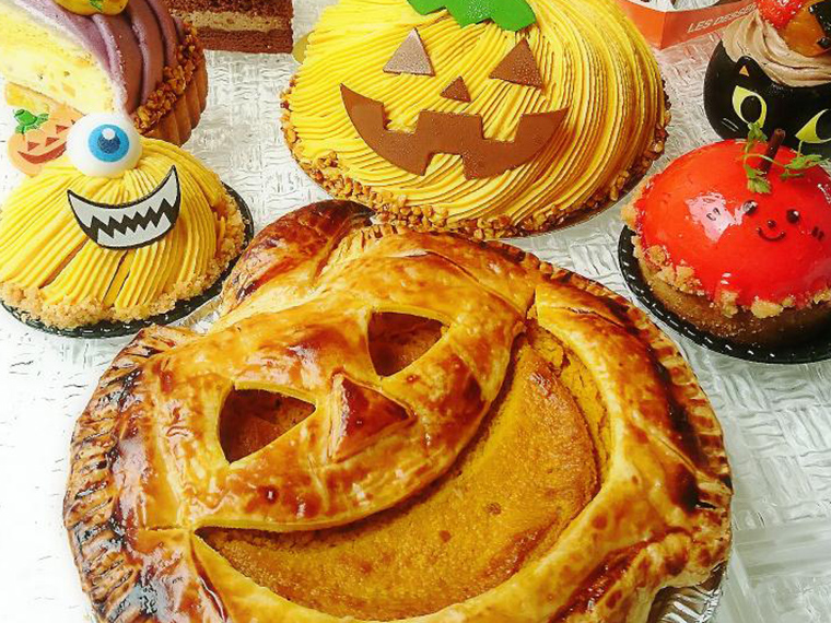 《fruitier (フリュティエ)》20周年をむかえた人気洋菓子店から、ハロウィンケーキが続々登場!