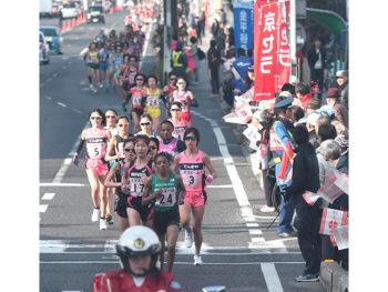 《山陽女子ロードレース》師走の岡山市街地を駆け抜ける、ランナーたちに熱い声援を。