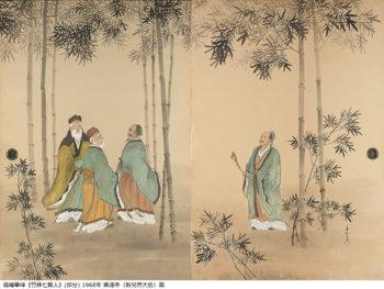 《瀧﨑華峰 日本画展》新見で活動を続け、地域文化の向上にも尽力した日本画家の絵画の真髄に迫る。