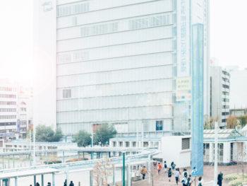 《岡山情報ビジネス学院》あなたの学び直しを応援。未来を輝かせてくれる「ハッピースパイラル」始まる!