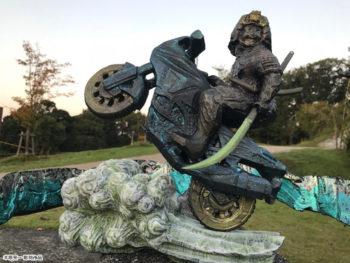 《岡山現代彫刻の断片展》岡山における現代彫刻に、多様性と自由度を増した表現のおもしろさを感じよう。