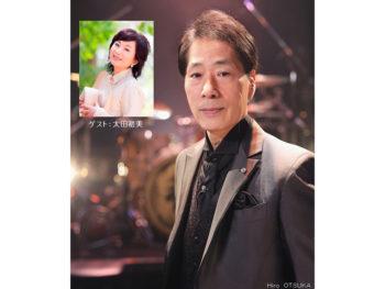 《稲垣潤一》スーパーポップボーカリスト・稲垣潤一の魅力に触れられる渾身のステージ。