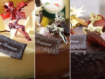 《Art Brut》伝統と革新の融合。ワンランク上のクリスマススウィーツを楽しんで。