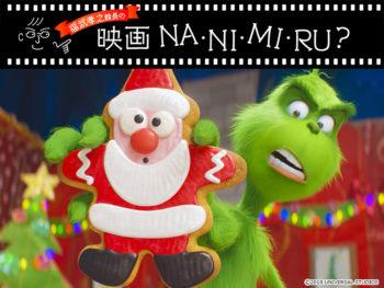 クリスマスにぴったりの映画が揃いました!!