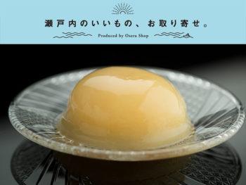 《岡山市/清風庵》まるで清水白桃を味わっているかのような最上級ゼリー。