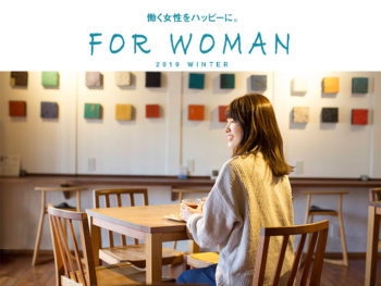 FOR WOMAN 2019 WINTER