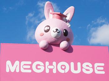 《MEGHOUSE》『イオンモール倉敷』東側に登場した、ひょっこり顔を出すかわいいウサギが目印の店に潜入!