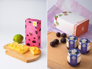 《こだわりの逸品「おかやま果実」》その数59品も! 岡山の高品質なフルーティ・ギフトが勢ぞろい。