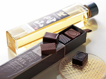 《天満屋バレンタイン》今だけここだけの限定ショコラが登場。めくるめくショコラワールドを楽しもう。